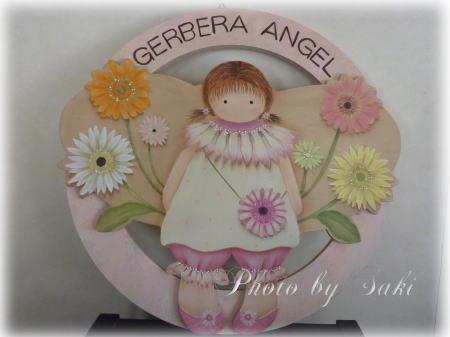 Gabera_angell